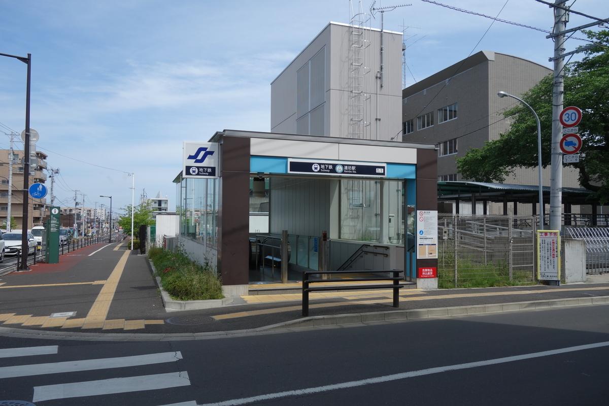 f:id:UrushiUshiru:20200531224731j:plain