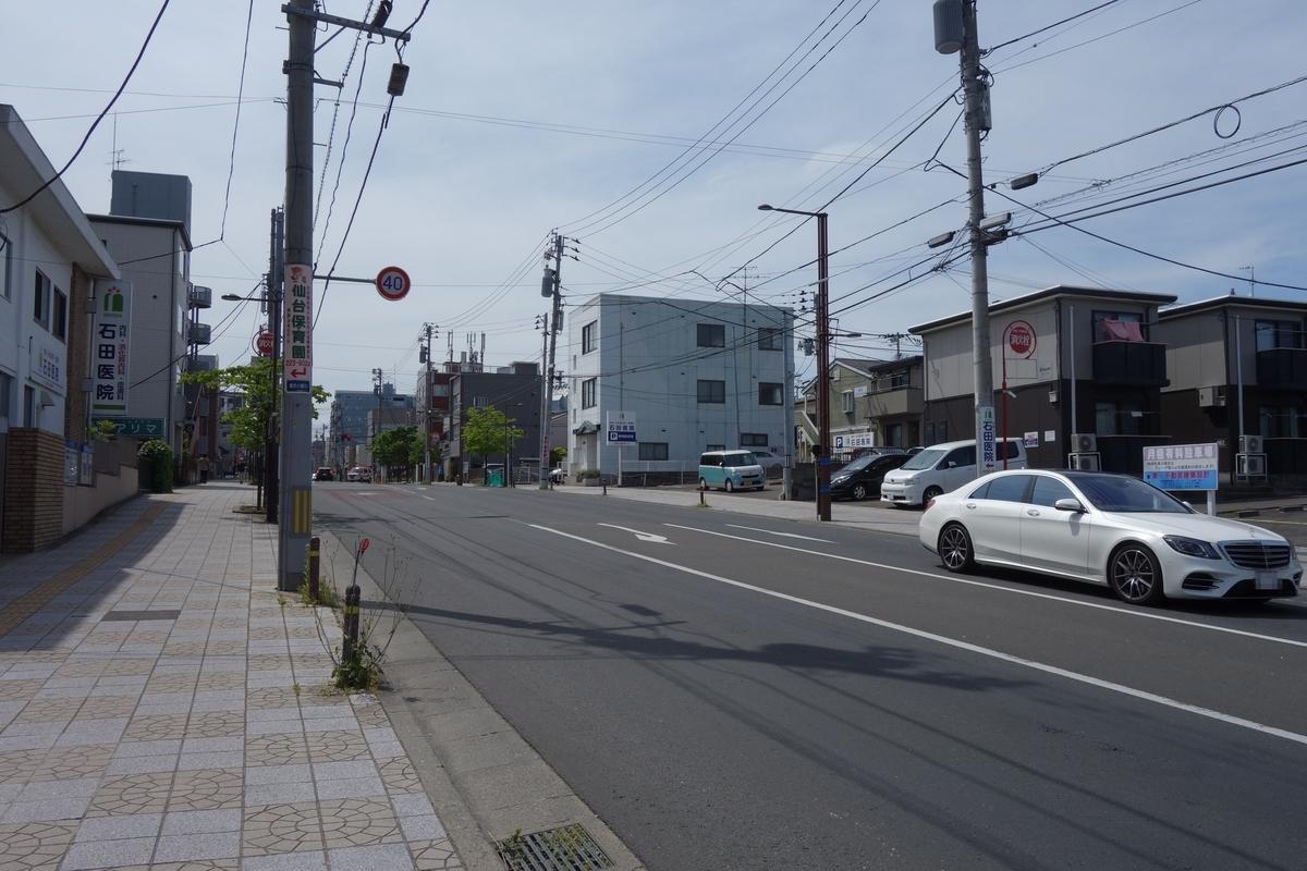 f:id:UrushiUshiru:20200531224847j:plain