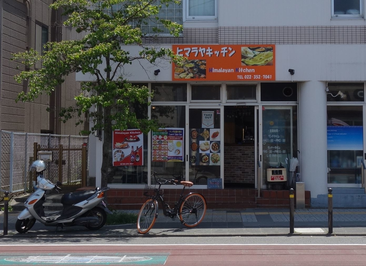 f:id:UrushiUshiru:20200531224958j:plain