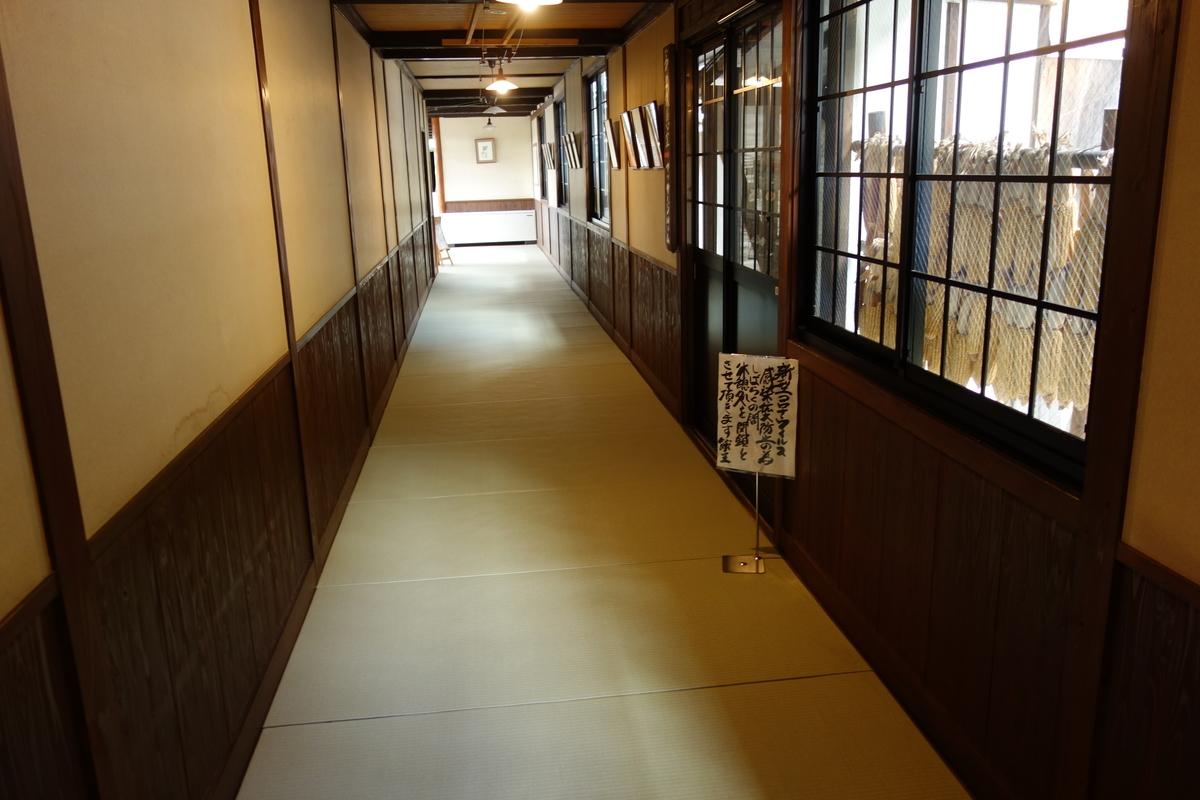f:id:UrushiUshiru:20200531235905j:plain