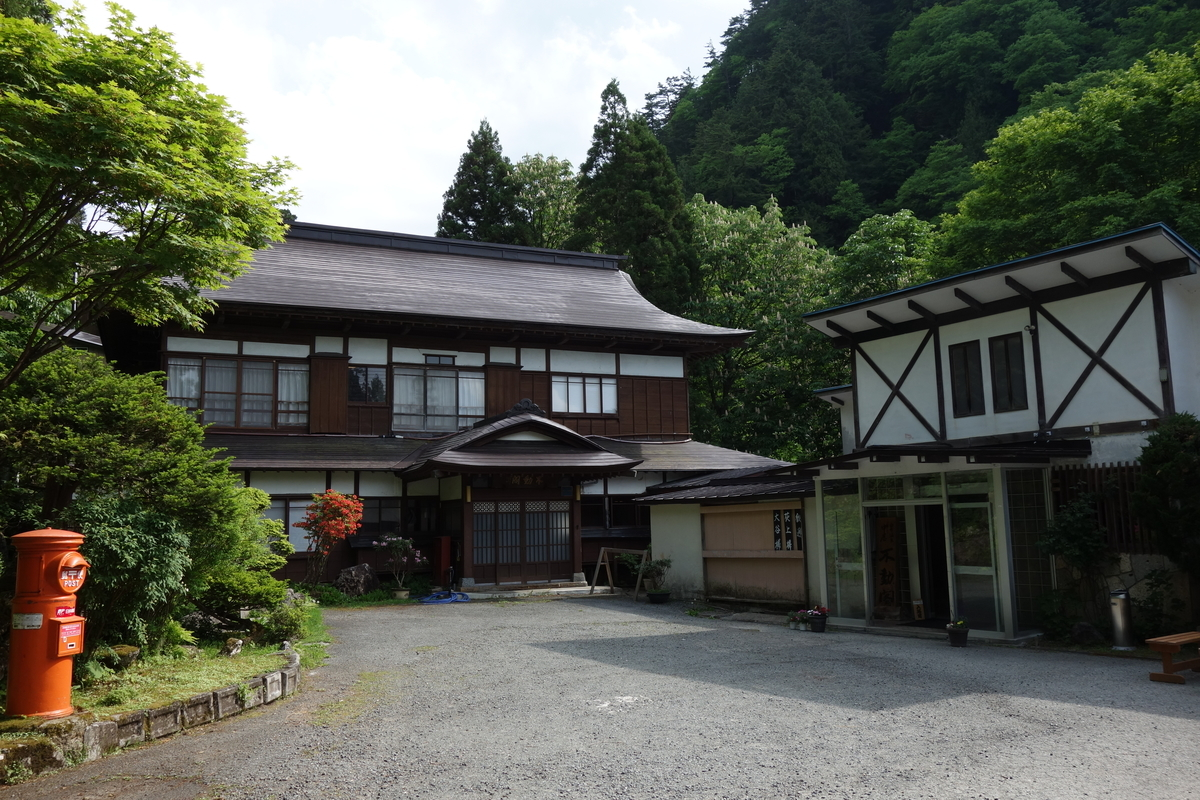 f:id:UrushiUshiru:20200604135909j:plain