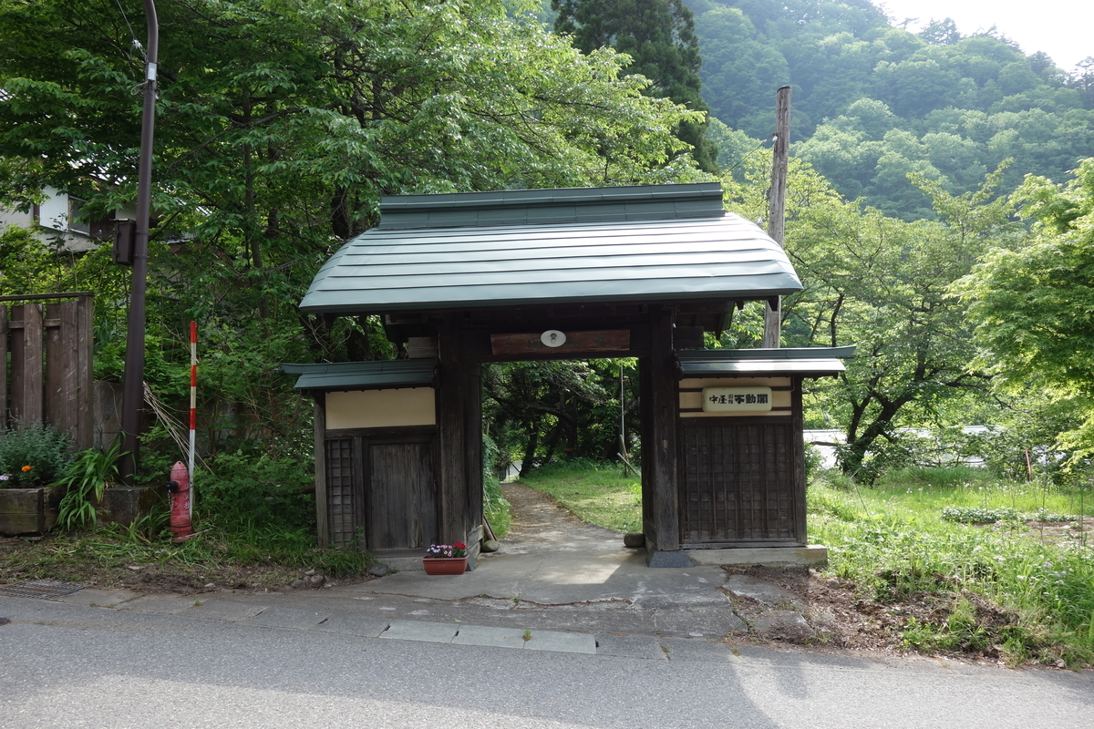 f:id:UrushiUshiru:20200604140013j:plain