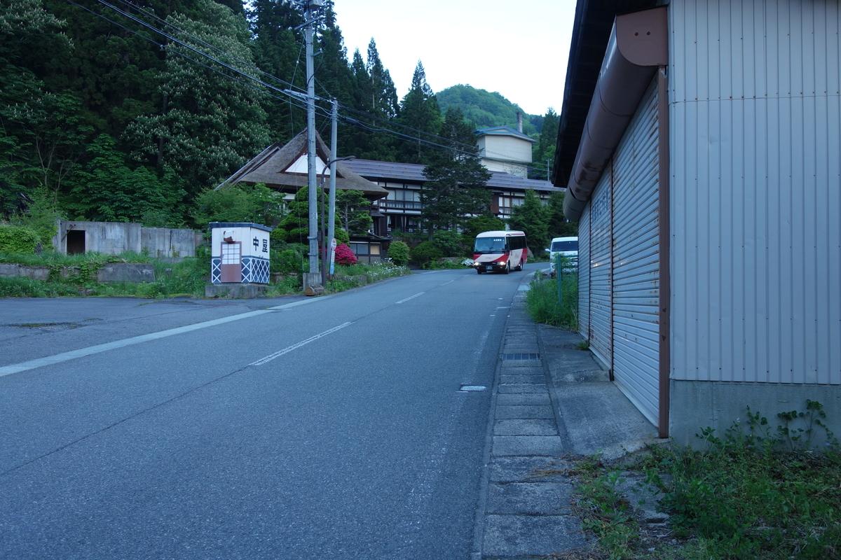 f:id:UrushiUshiru:20200604140518j:plain