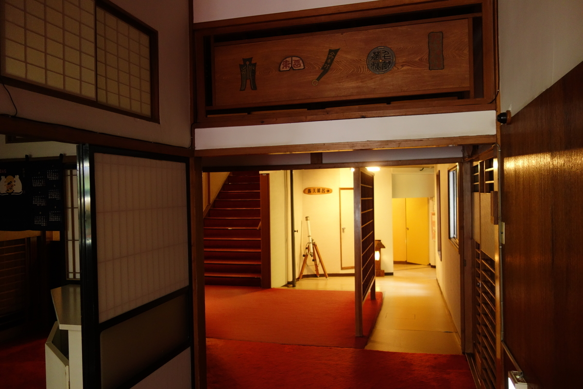 f:id:UrushiUshiru:20200604141230j:plain