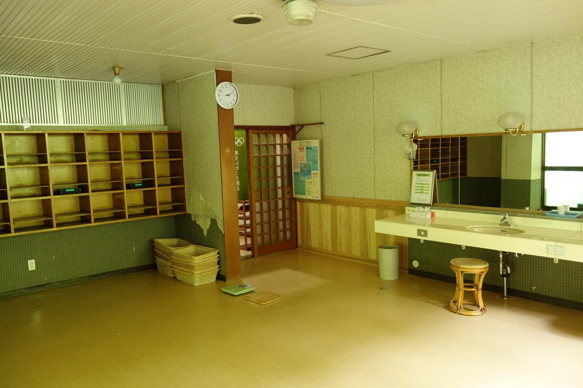 f:id:UrushiUshiru:20200604141355j:plain