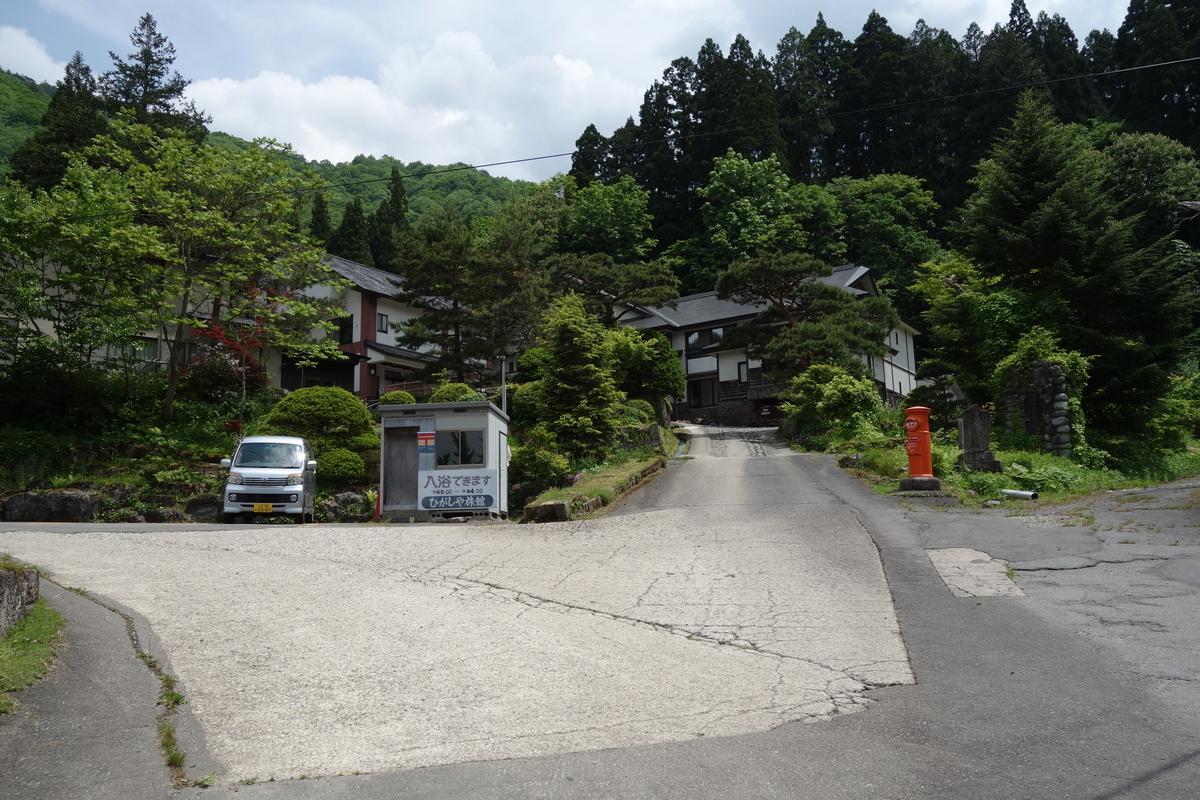 f:id:UrushiUshiru:20200604141548j:plain