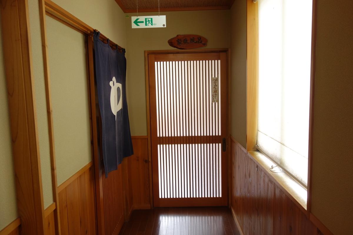 f:id:UrushiUshiru:20200604142939j:plain