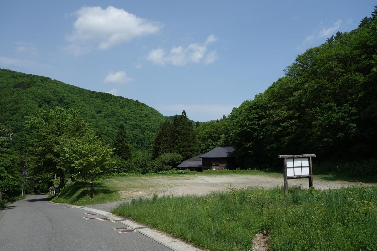 f:id:UrushiUshiru:20200604153458j:plain
