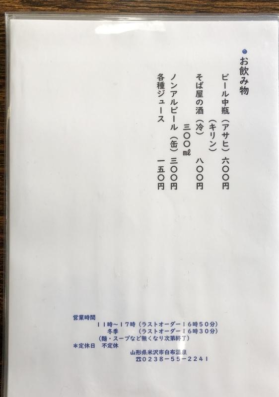 f:id:UrushiUshiru:20200604153830j:plain