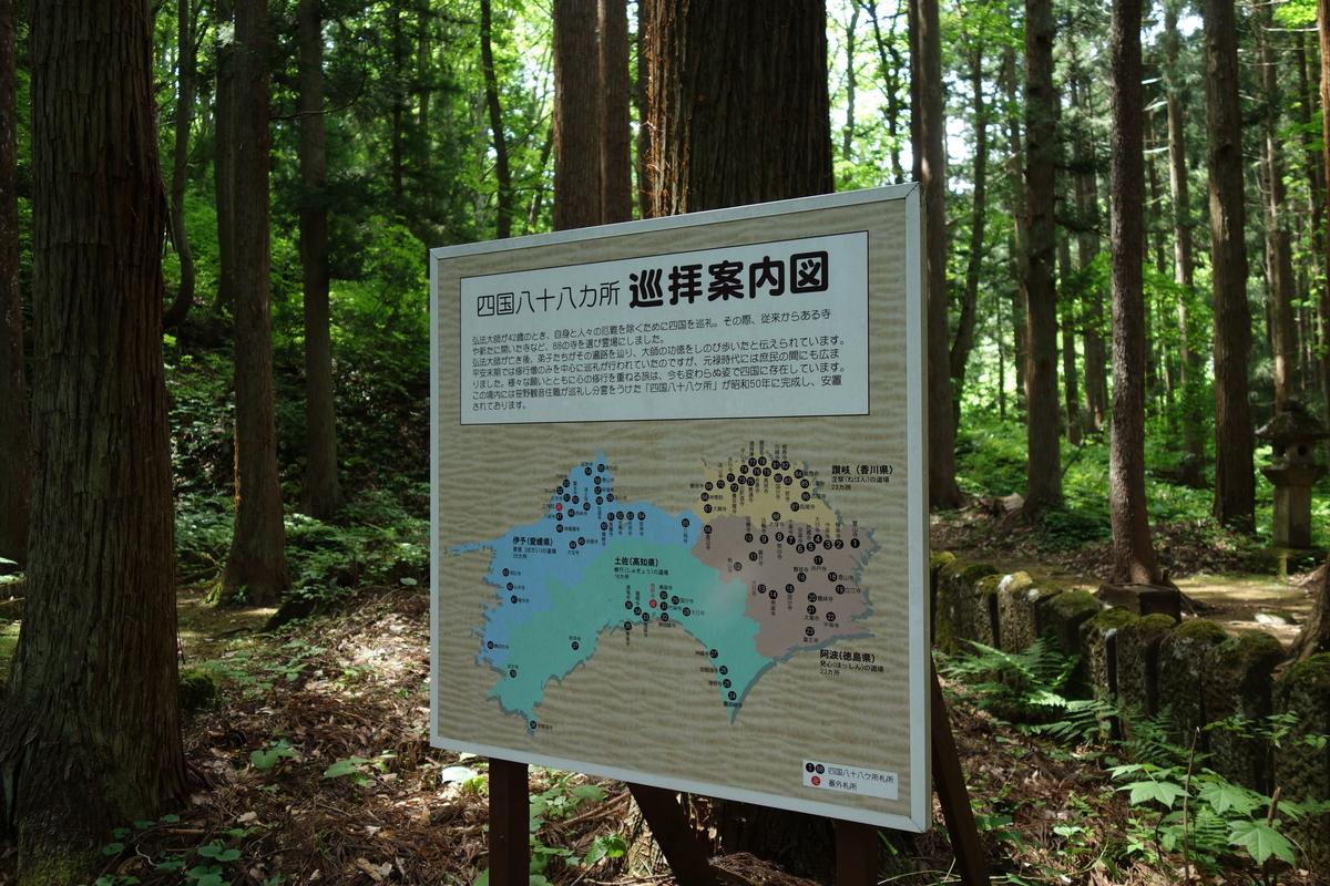 f:id:UrushiUshiru:20200605212043j:plain