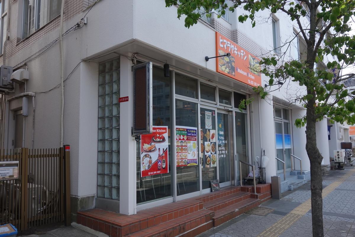 f:id:UrushiUshiru:20200605232646j:plain