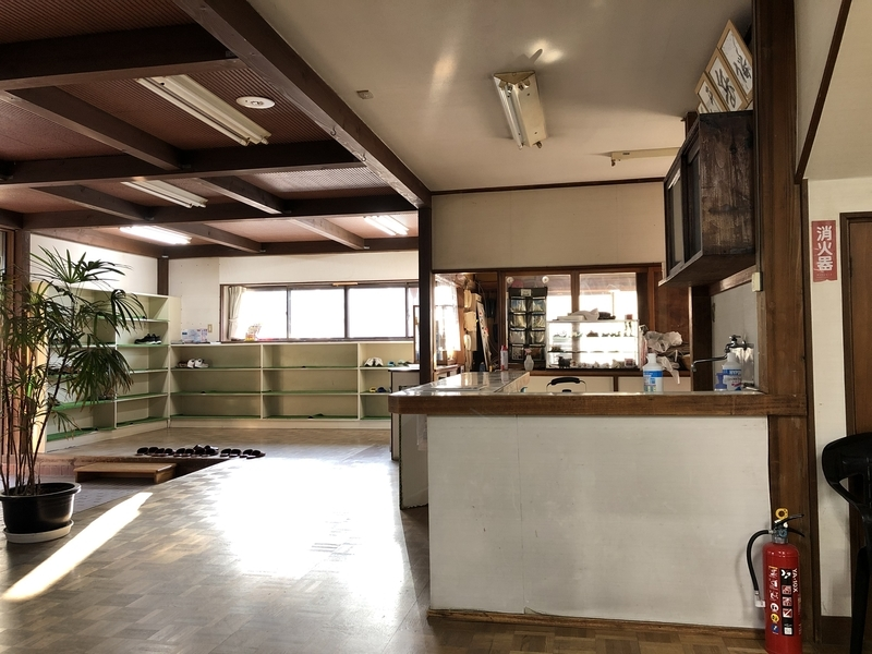 f:id:UrushiUshiru:20200610175759j:plain