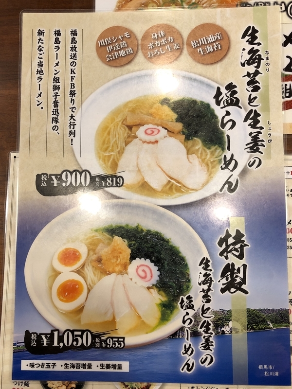 f:id:UrushiUshiru:20200610201209j:plain