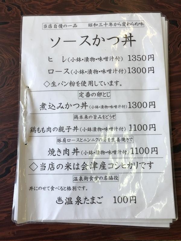 f:id:UrushiUshiru:20200610235400j:plain