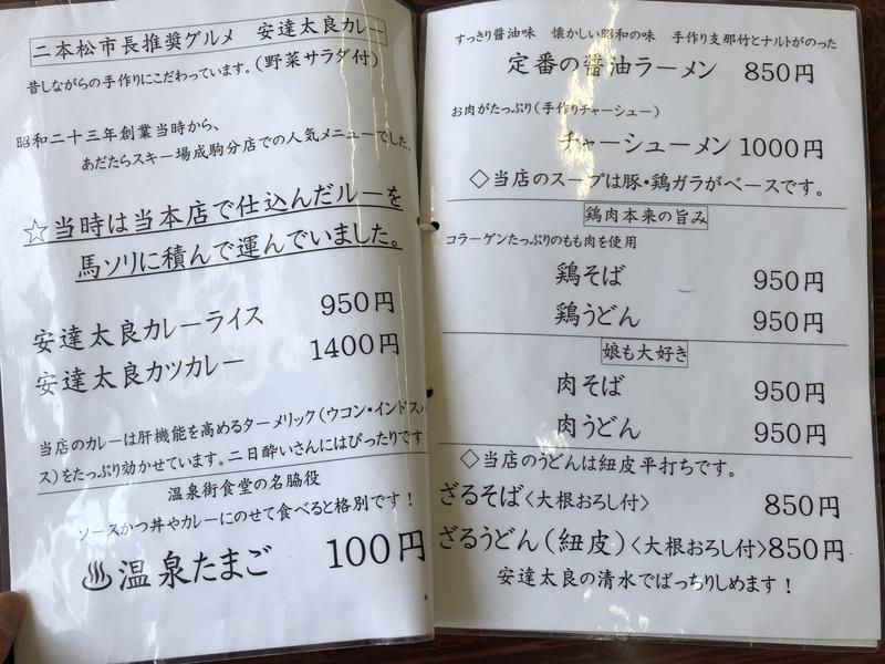 f:id:UrushiUshiru:20200610235415j:plain