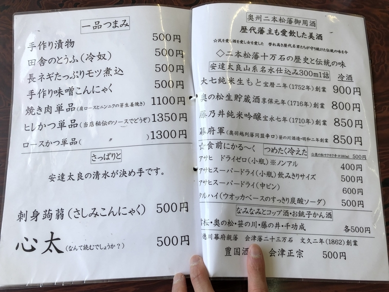 f:id:UrushiUshiru:20200610235423j:plain