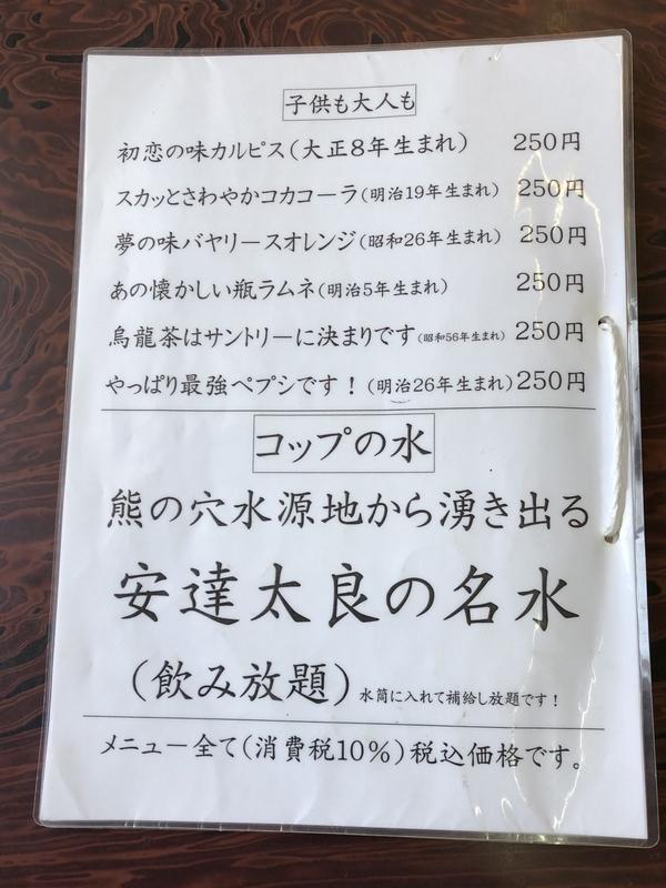 f:id:UrushiUshiru:20200610235634j:plain
