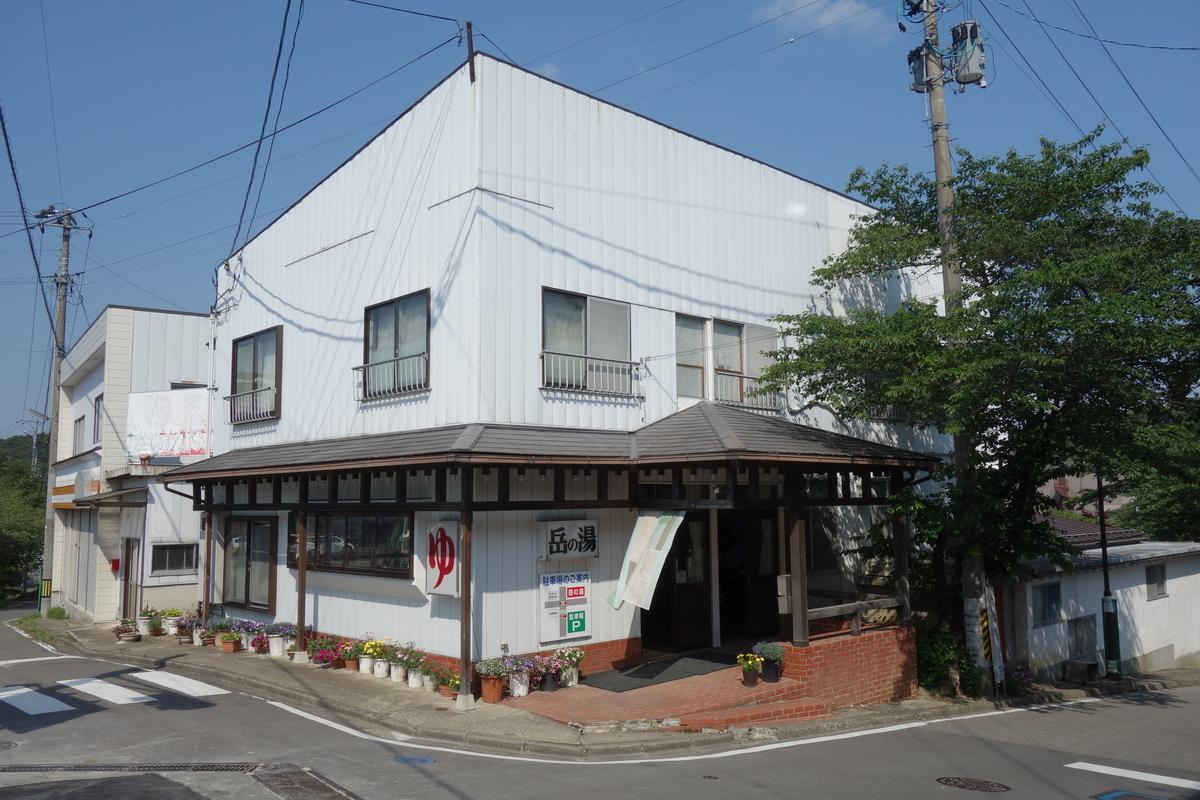 f:id:UrushiUshiru:20200611172413j:plain
