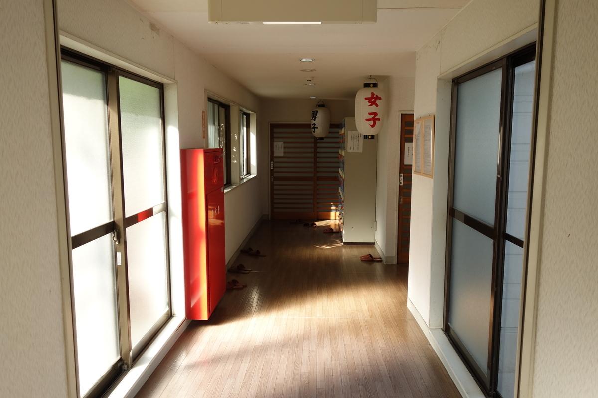 f:id:UrushiUshiru:20200611172554j:plain