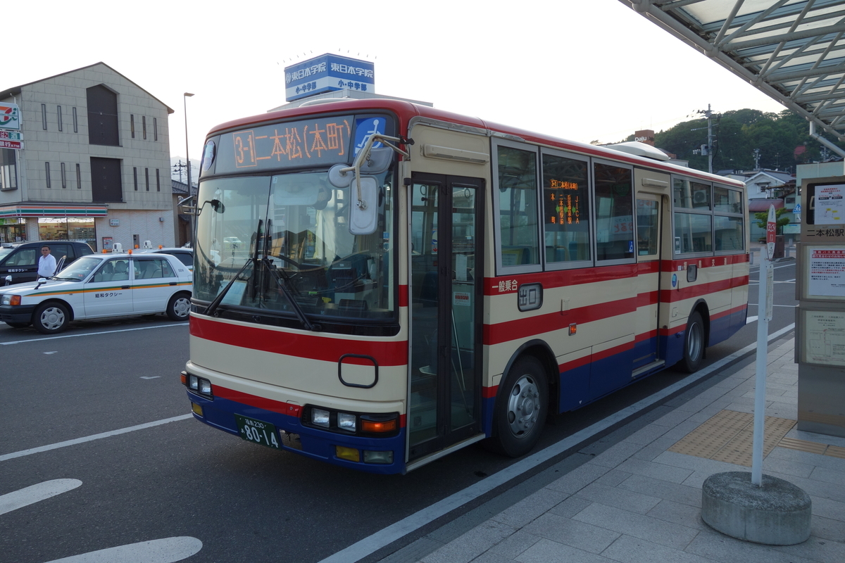 f:id:UrushiUshiru:20200611172841j:plain