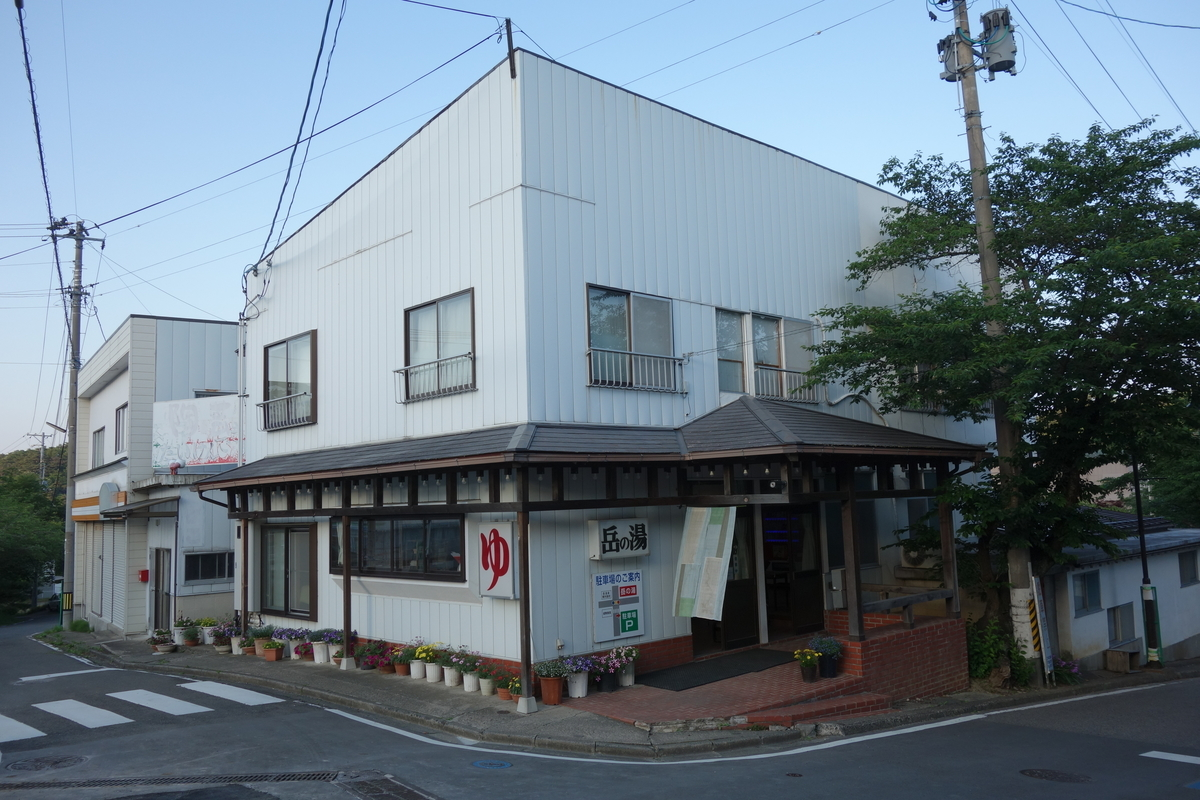 f:id:UrushiUshiru:20200611172951j:plain