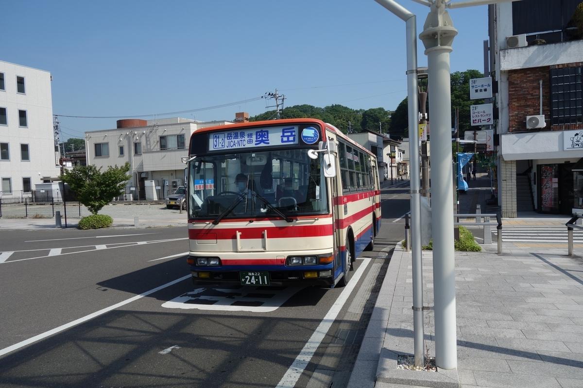 f:id:UrushiUshiru:20200611173521j:plain