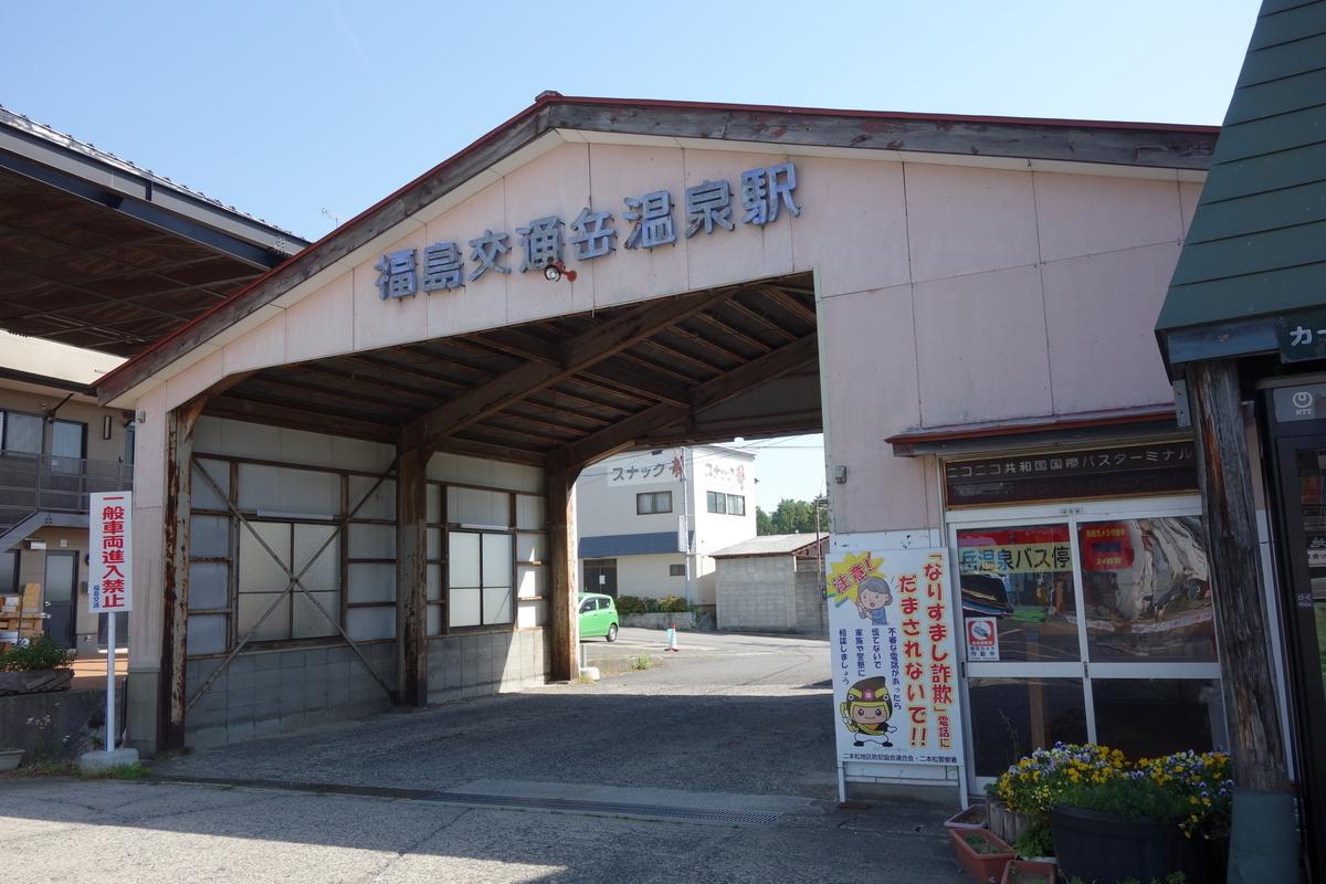 f:id:UrushiUshiru:20200611173714j:plain