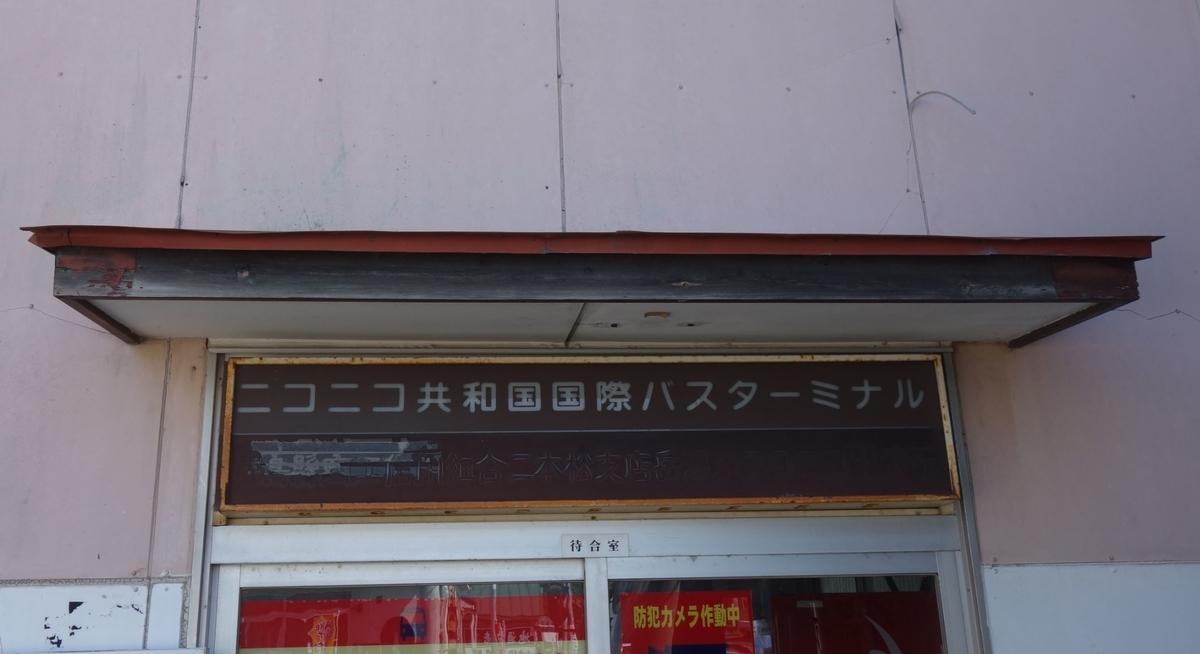 f:id:UrushiUshiru:20200611173812j:plain
