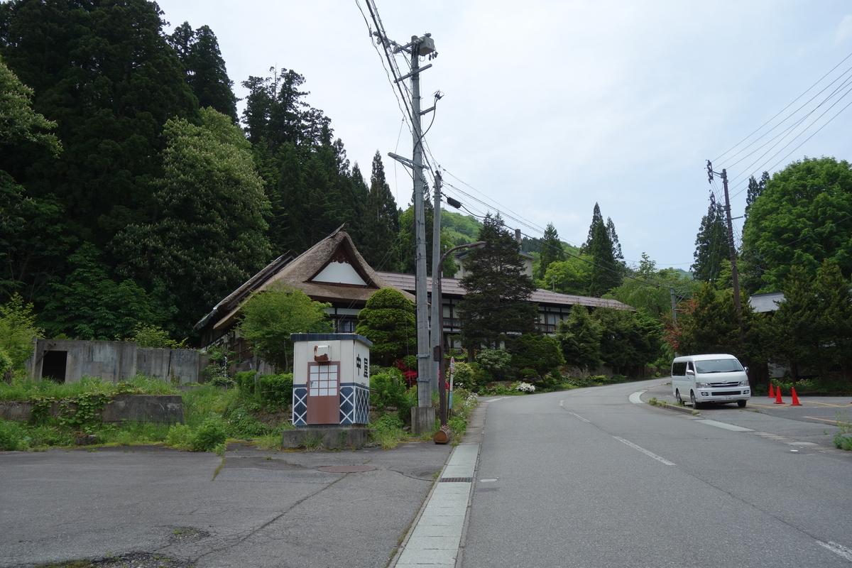 f:id:UrushiUshiru:20200613180828j:plain
