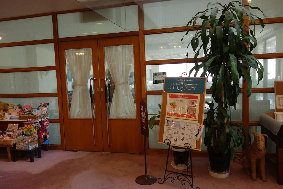f:id:UrushiUshiru:20200614182145j:plain