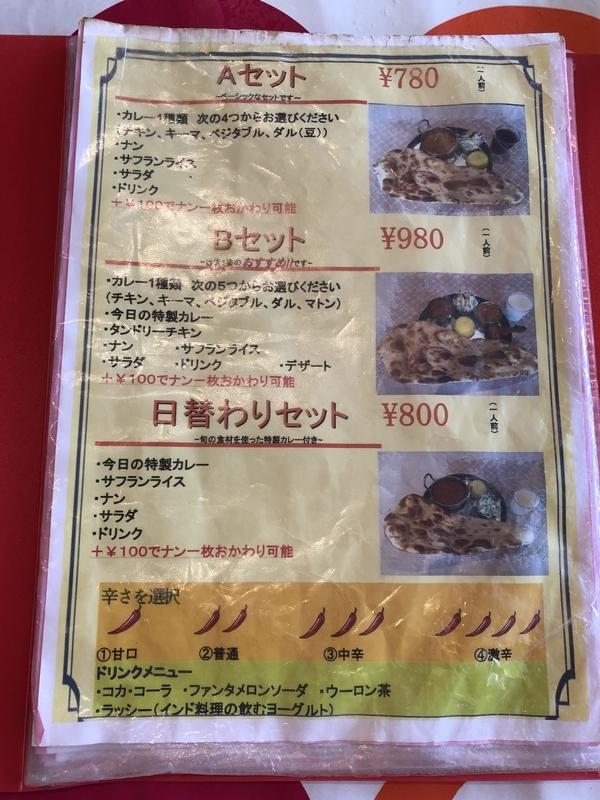 f:id:UrushiUshiru:20200616132014j:plain