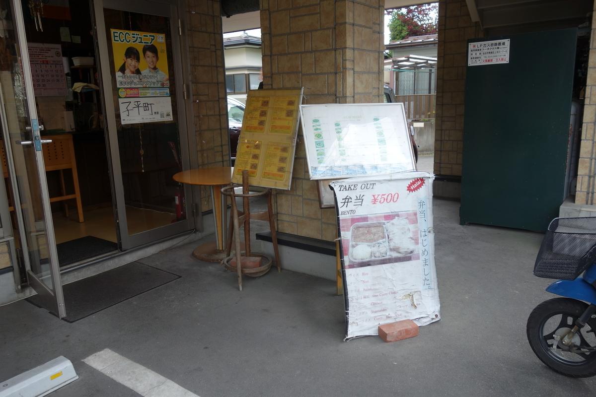 f:id:UrushiUshiru:20200616235619j:plain