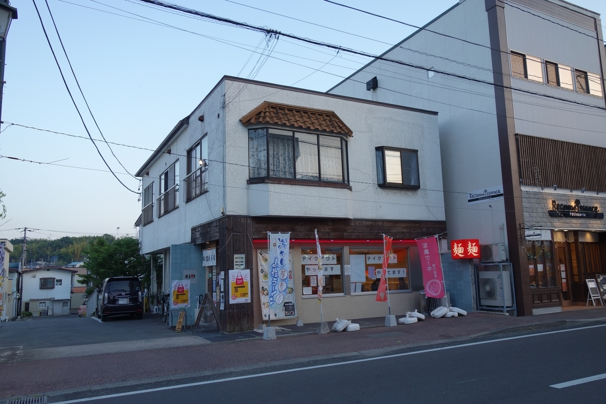 f:id:UrushiUshiru:20200617000848j:plain