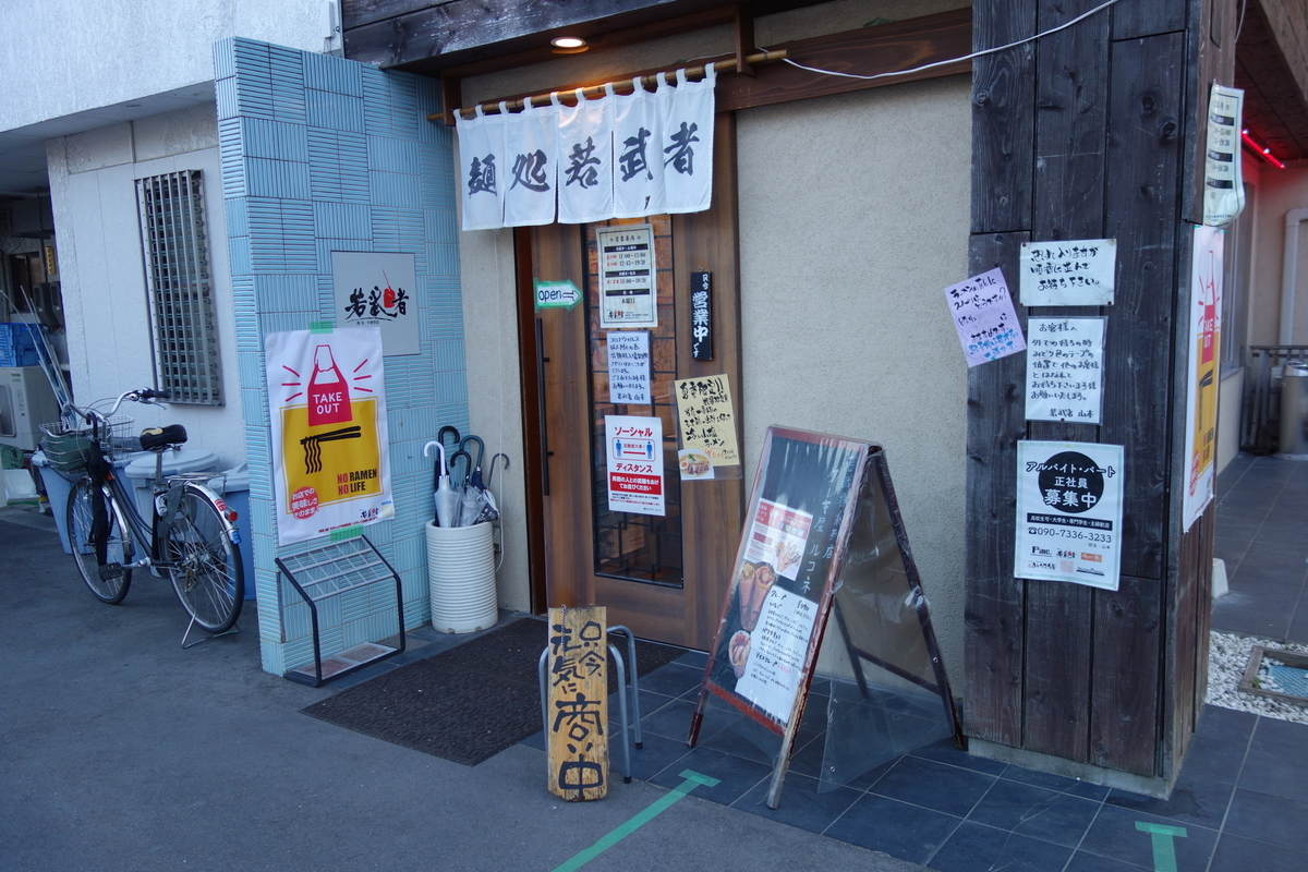 f:id:UrushiUshiru:20200617000856j:plain