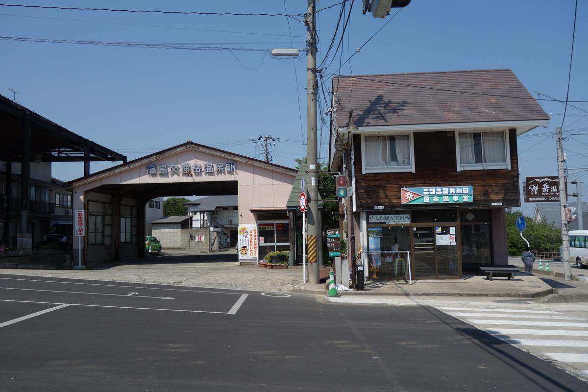 f:id:UrushiUshiru:20200617001911j:plain