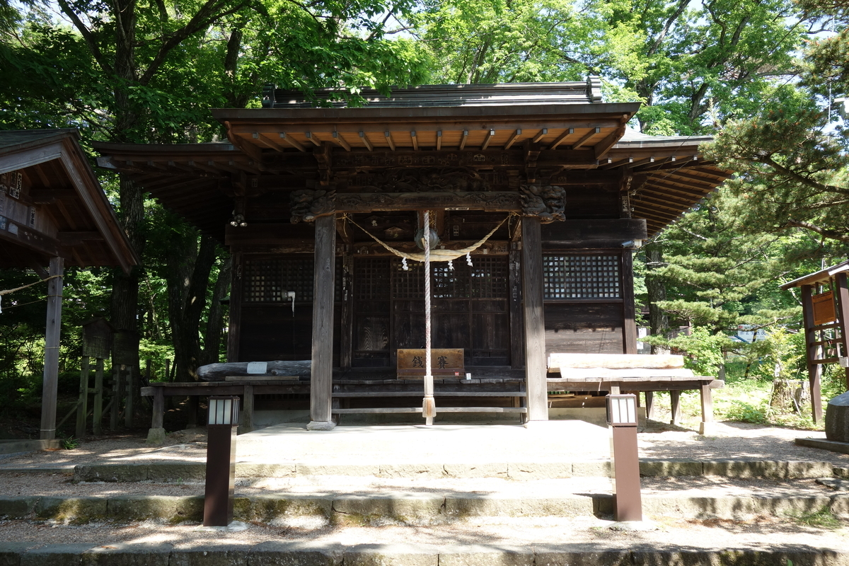 f:id:UrushiUshiru:20200617002818j:plain