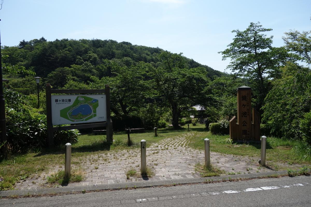 f:id:UrushiUshiru:20200617003756j:plain