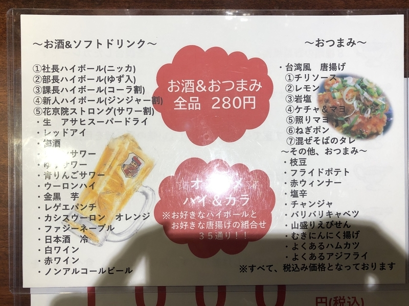 f:id:UrushiUshiru:20200618123307j:plain