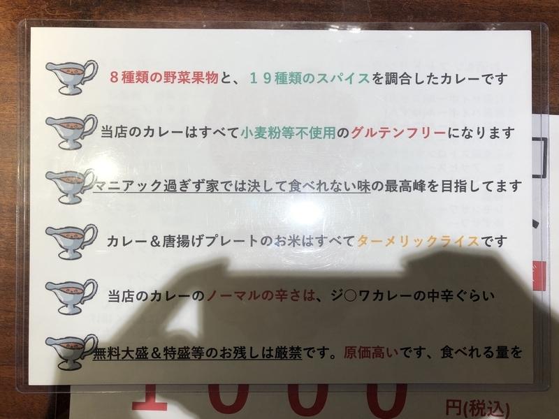f:id:UrushiUshiru:20200618123314j:plain