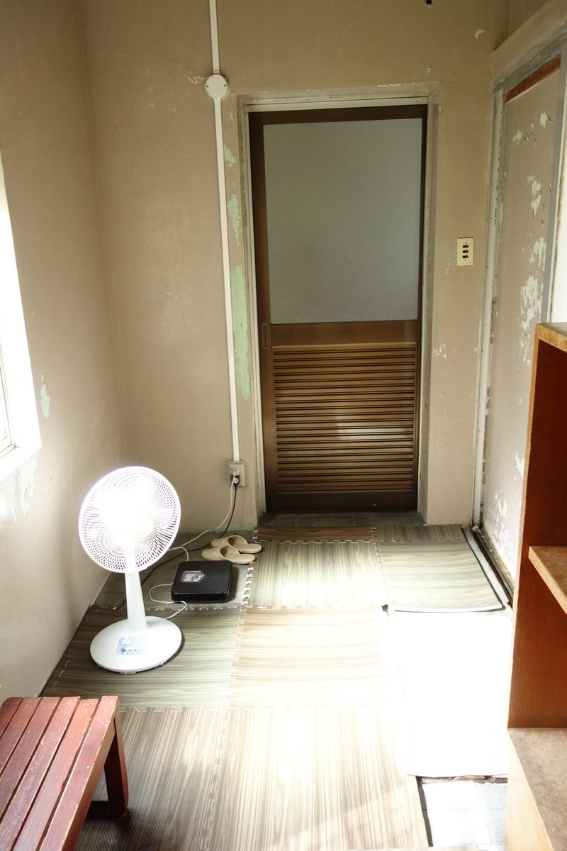 f:id:UrushiUshiru:20200618234251j:plain