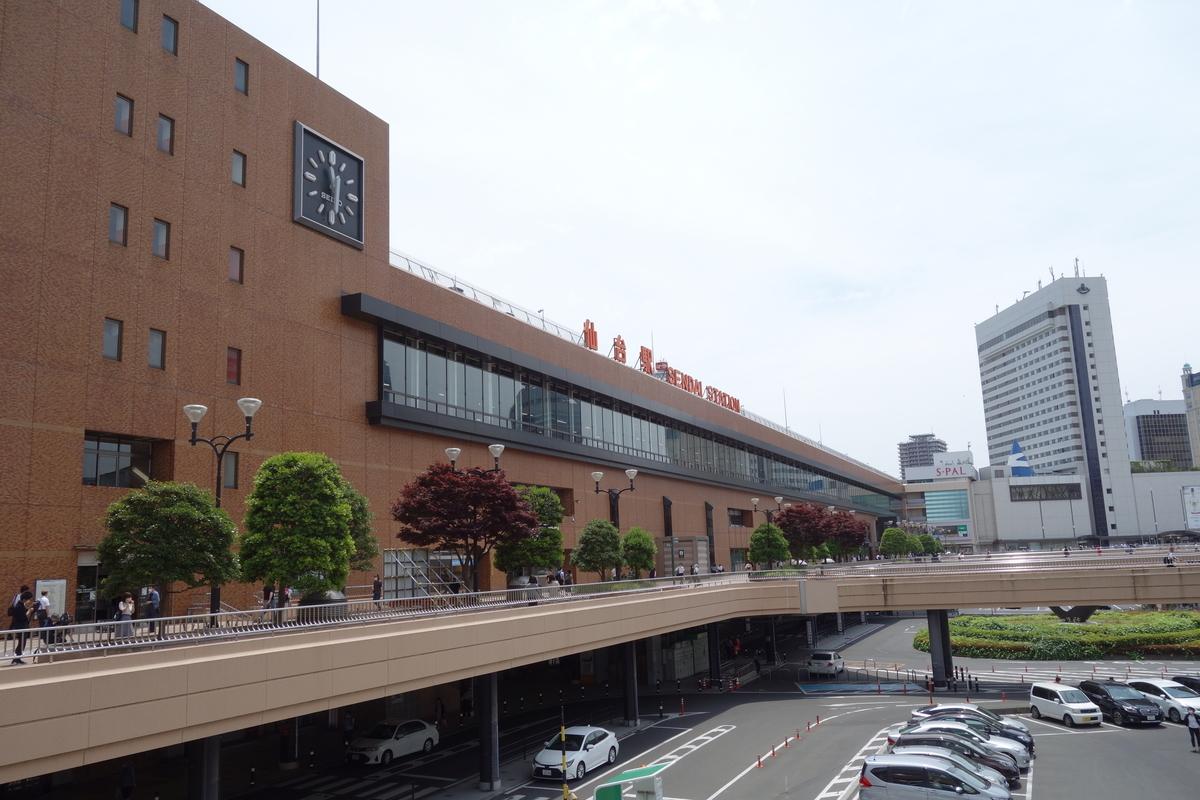 f:id:UrushiUshiru:20200618235140j:plain