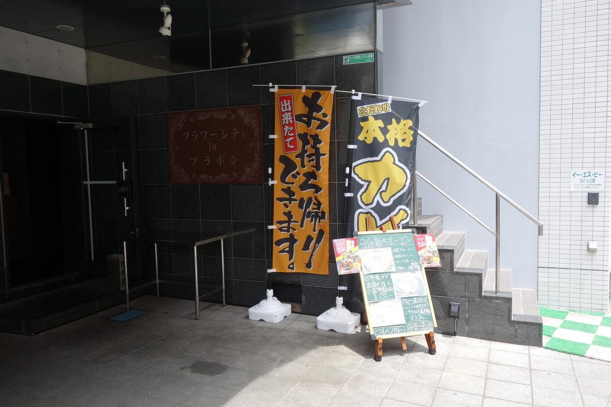 f:id:UrushiUshiru:20200619001221j:plain
