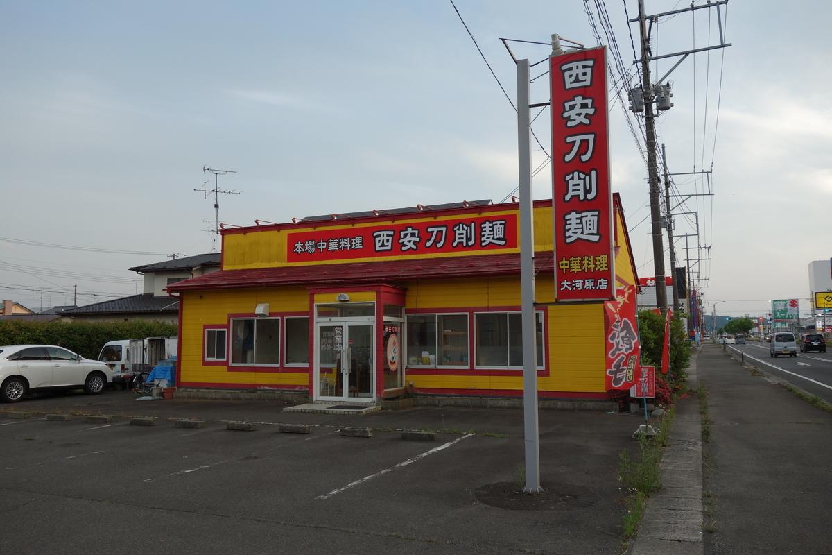 f:id:UrushiUshiru:20200627230614j:plain