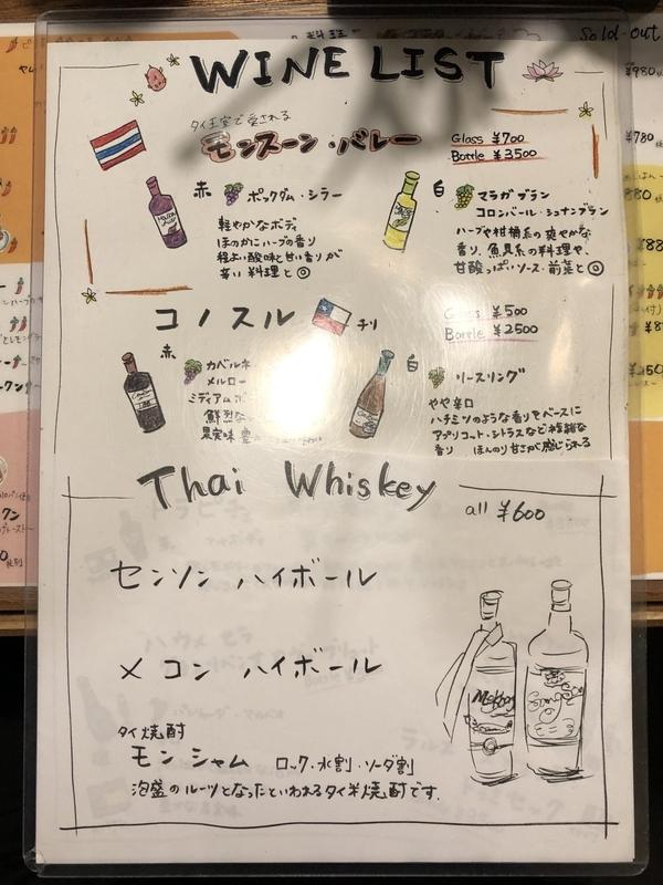 f:id:UrushiUshiru:20200629222931j:plain