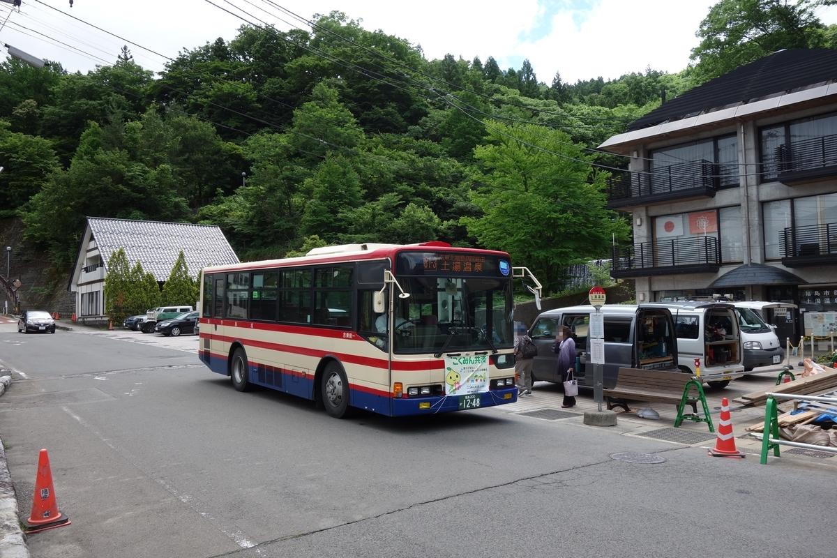 f:id:UrushiUshiru:20200630180639j:plain