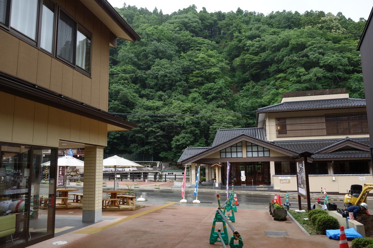 f:id:UrushiUshiru:20200630180840j:plain
