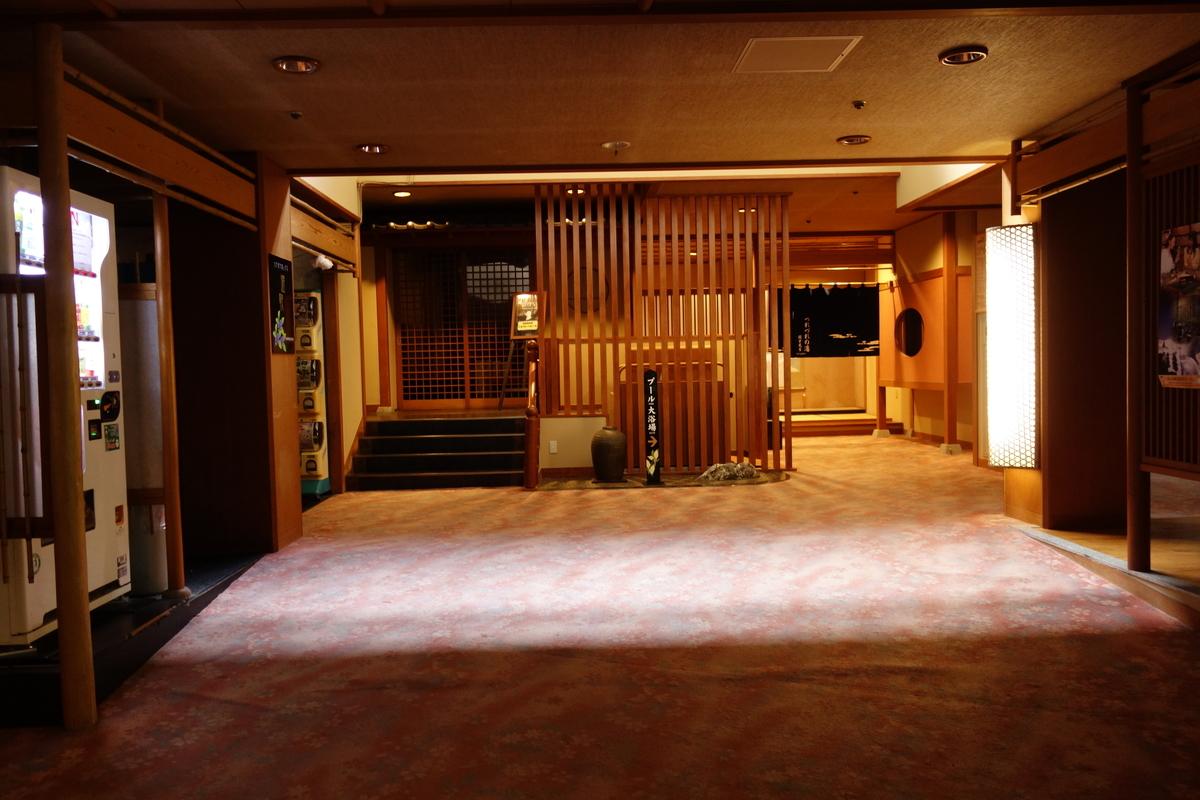 f:id:UrushiUshiru:20200630181408j:plain