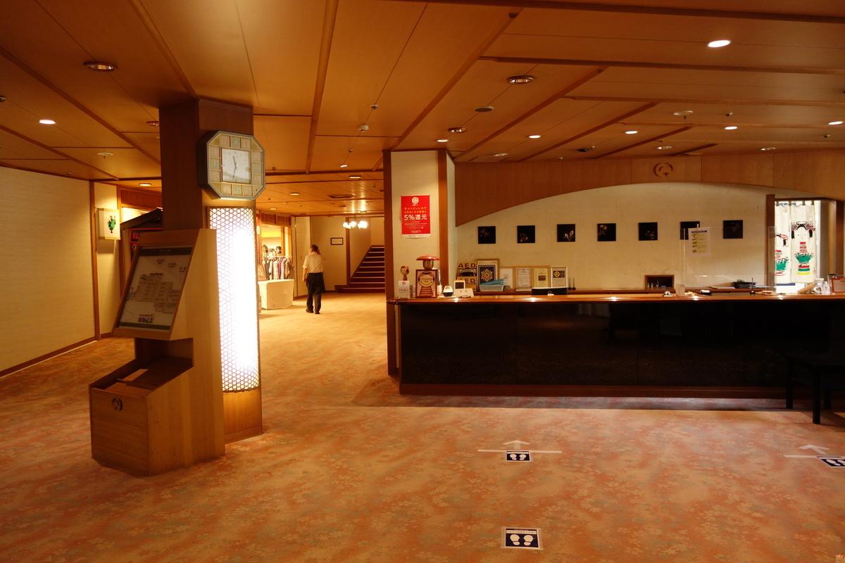 f:id:UrushiUshiru:20200630181512j:plain