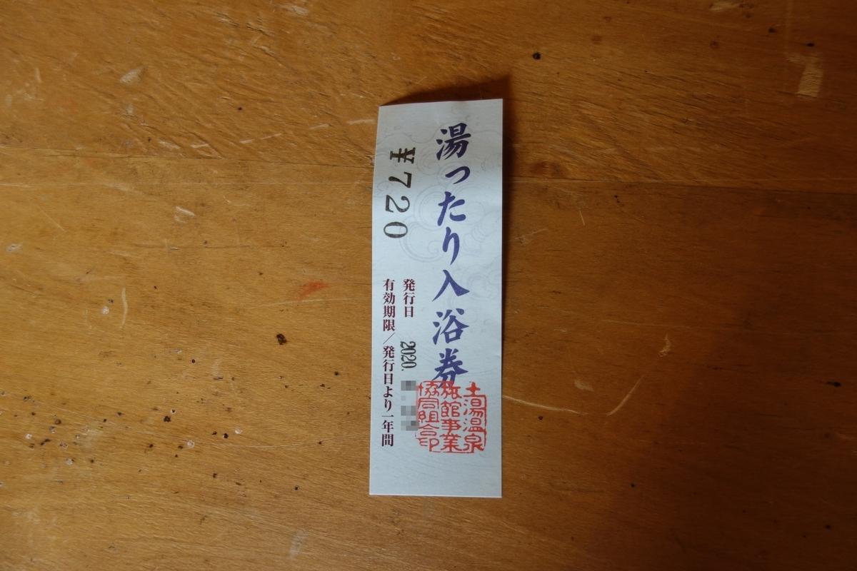 f:id:UrushiUshiru:20200630182208j:plain