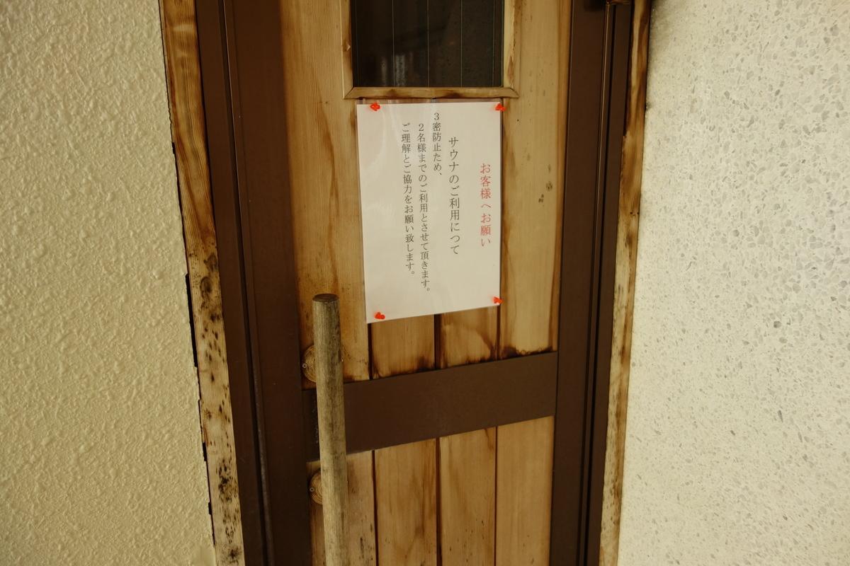 f:id:UrushiUshiru:20200630182919j:plain